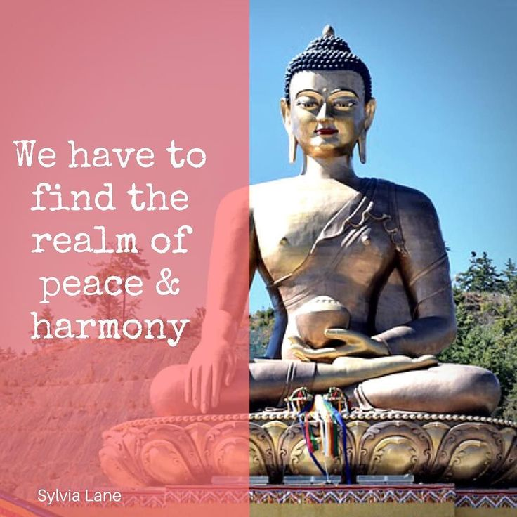 """""""In the realm of pain and suffering we have to find the realm of peace and harmony. This is religious practice. You cannot find any peace by escaping from human pain and suffering; you have to find peace and harmony right in the midst of human pain.  That is the purpose of a spiritual life."""" -Dainin Katagiri . . #reiki #happiness #peace #contentment #ilovereiki #happywithreiki #grateful #atouchofbalance #massage #energy #energyhealing #healing #compassion"""
