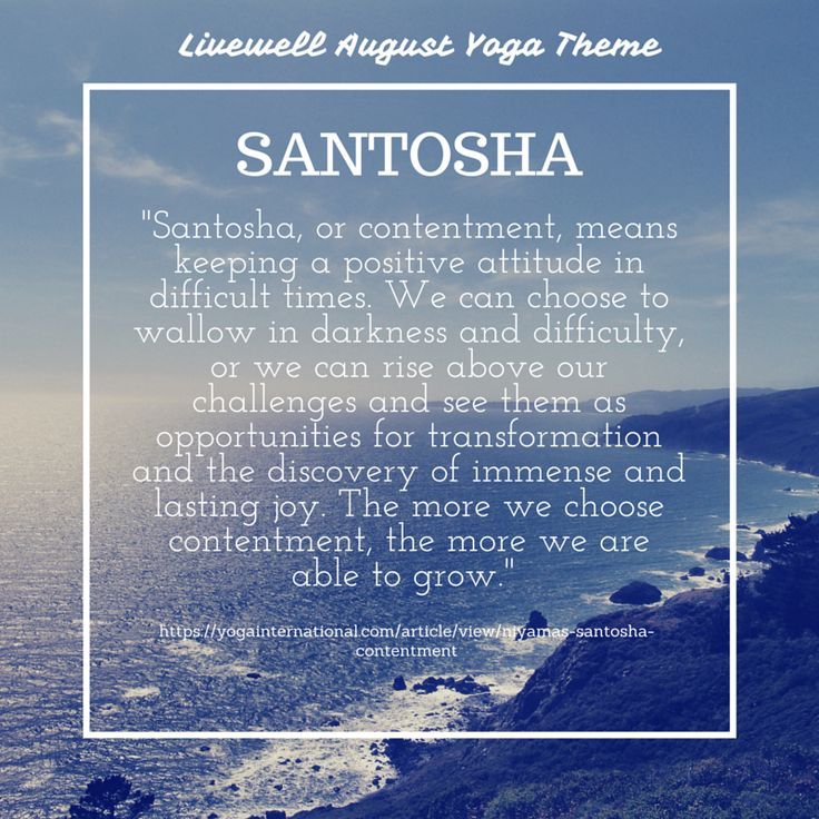 #Santosha (or contentment) means keeping a positive attitude in difficult times. We can choose to wallow in darkness and difficulty or we can rise above our challenges and see them as opportunities for transformation and the discovery of immense and lasting joy. The more we choose contentment, gratitude and acceptance, the more we are able to grow.  Most important #yoga video: https://youtu.be/q0wfA3GYo58 #OHMME #SimonBorgOlivier @simonsynergy #yogasynergy #hathayoga #ashtanga #ashtangayoga…