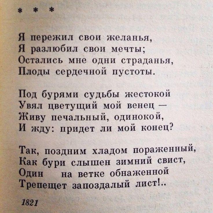 Картинки по запросу стихи