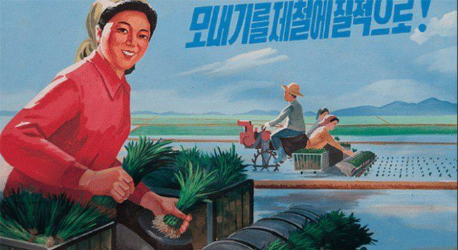 Let them eat rice: North Korea's public distribution system (10-15)  3 subtypes of PDS: grain, food/clothes/appliances, and seeds (only for farmers)