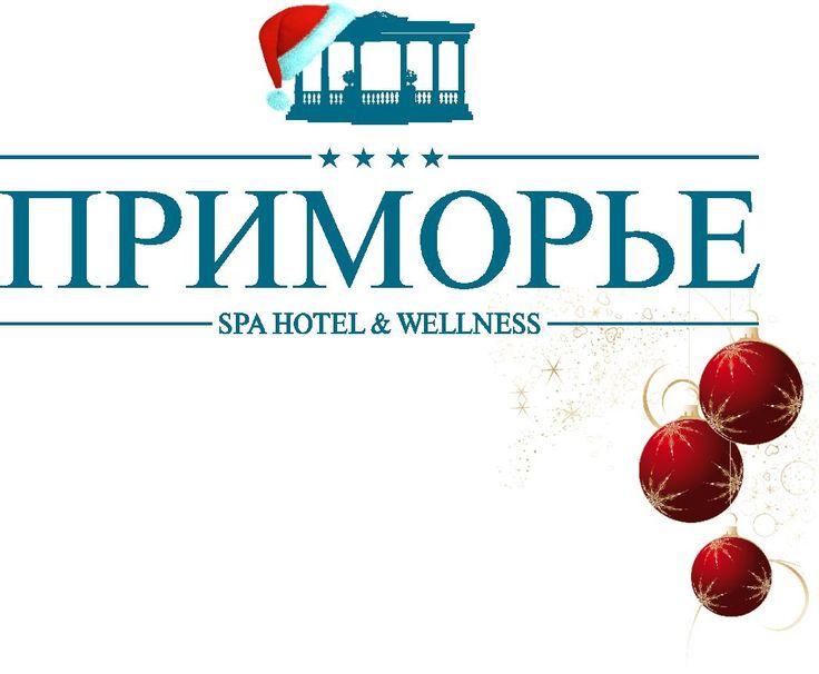 http://www.primore.ru/content/novogodnii-banket-v-otele-primore Телефон: 8 800 2000 760