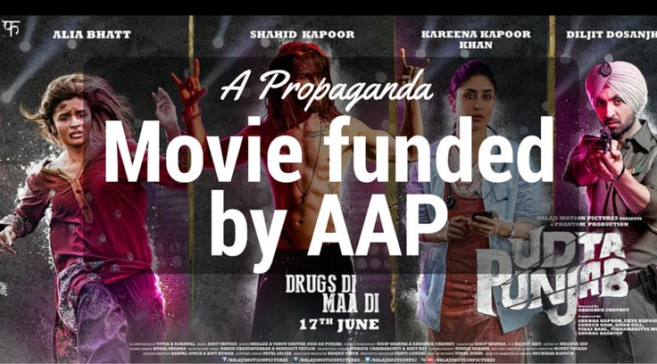 Udta Punjab – A Propaganda Movie funded by AAP http://chatpatapunjab.com/udta-punjab-a-propaganda-movie-funded-by-aap.html #udtapunjab #movie #AAP