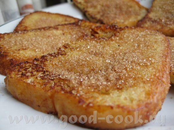 Очередной рецептик спасения продуктов, в данном случае черствого хлеба