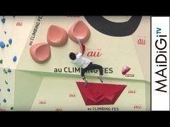東京で行われたau CLIMBING FESのキックオフイベントにクライミング世界選手権パリ大会のボルダリングで優勝した楢崎智亜選手が登場 まさに神業が披露されています こんなのを見てしまうとボルダリングやってみたいと思いますね tags[東京都]