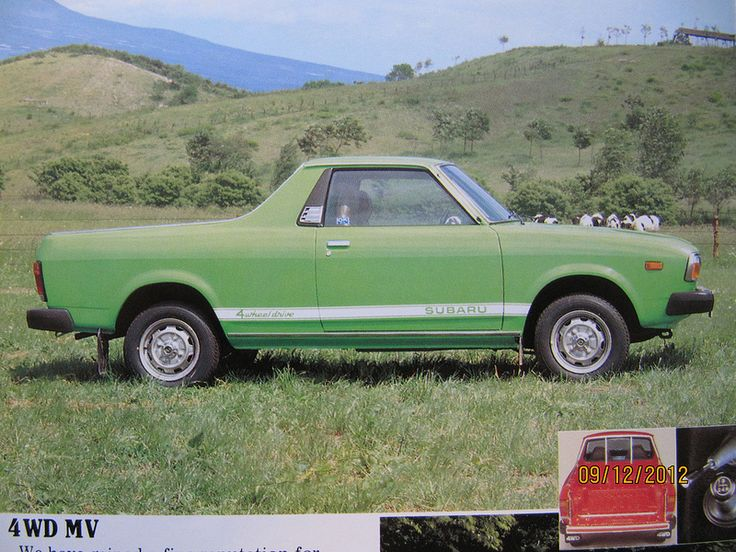 From Subaru range brochure dated 1979 | by Sholing Uteman