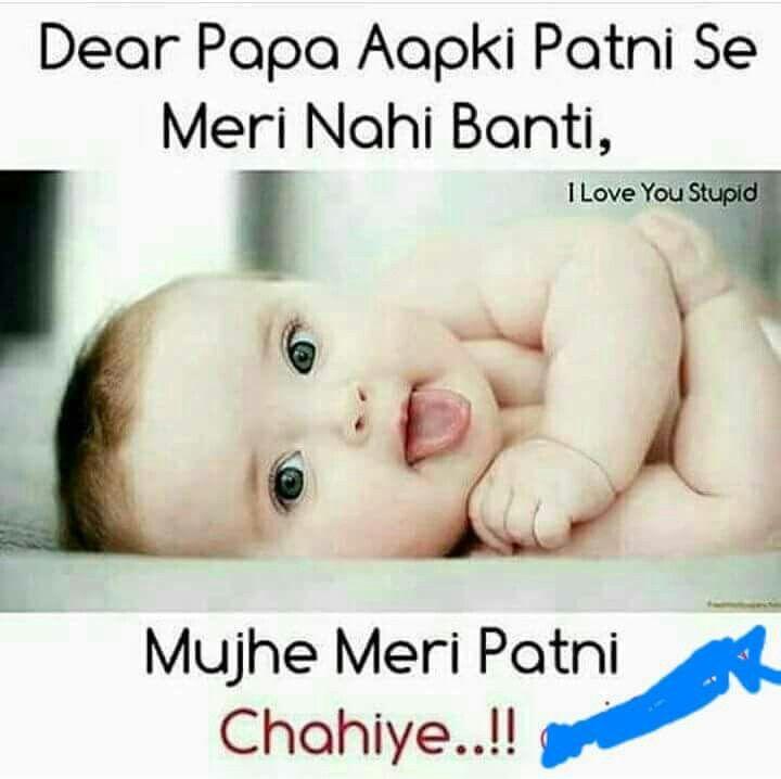 Hahahah ... Alaa so cute yaara