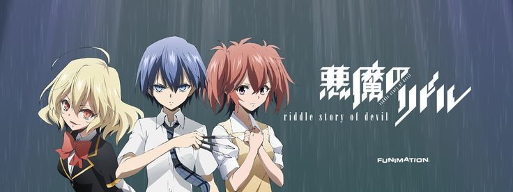 Riddle Story of Devil | JustDubs Online: Dubbed Anime - Watch Anime English Dubbed