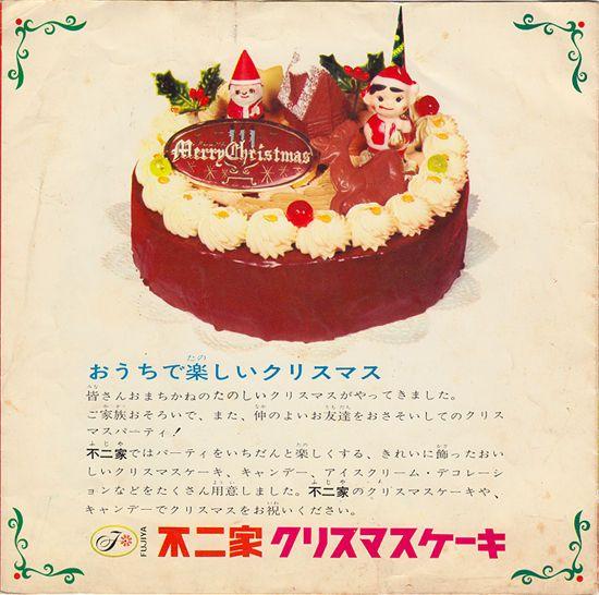 昭和ケーキ - Google 検索