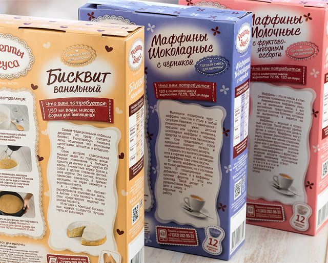 Recipes of Taste on Packaging of the World - Creative Package Design Gallery