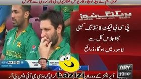 Shahid Afridi Back to Lahore and Started Fighting With Waqar Younis|ARY latest news