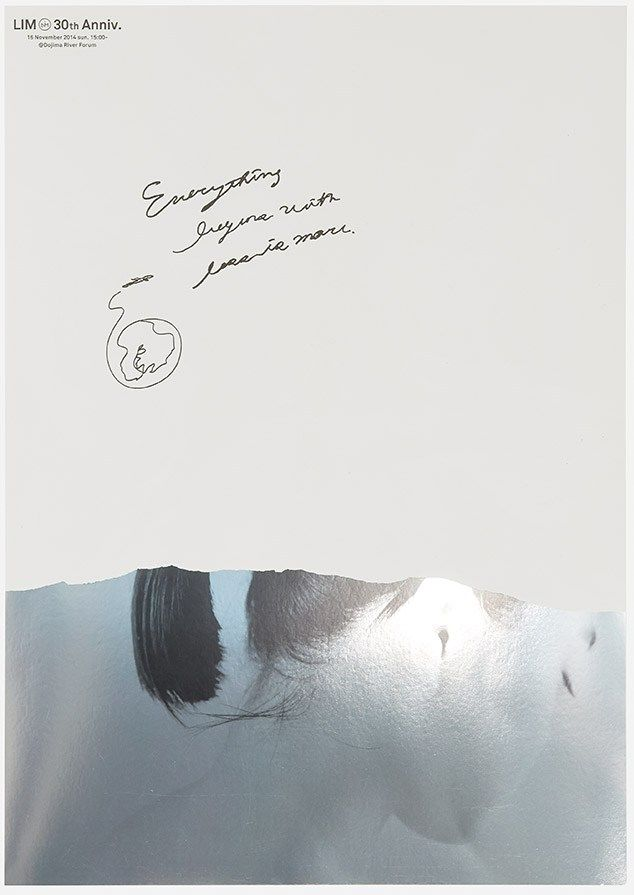 30th Anniversary Poster, LIM, 2014                                                                                                                                                                                 もっと見る