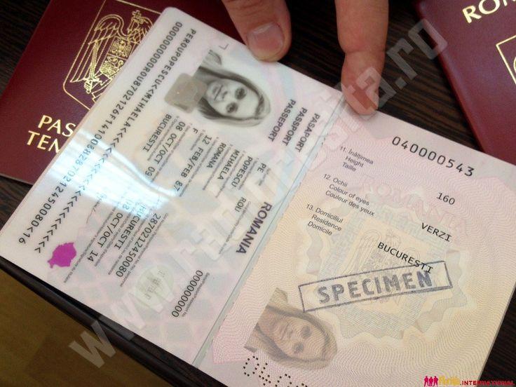 Dispar taxele pentru eliberarea pasapoartelor romanesti