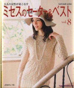Let's knit series NV4376 2008 sp-kr