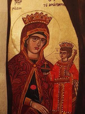 """Βάλε χρώμα: Αγιογραφία σε ξύλο της Παναγίας """"ΤΟ ΡΟΔΟΝ ΤΟ ΑΜΑΡΑ..."""
