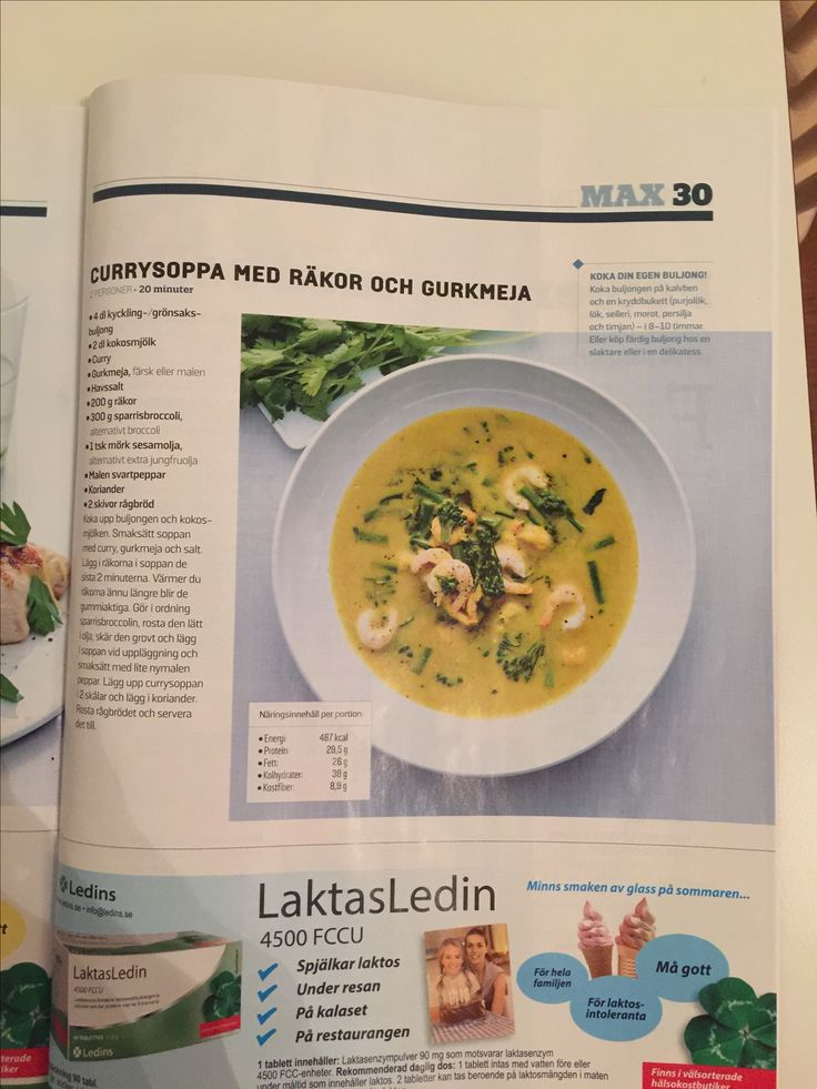 Currysoppa med räkor