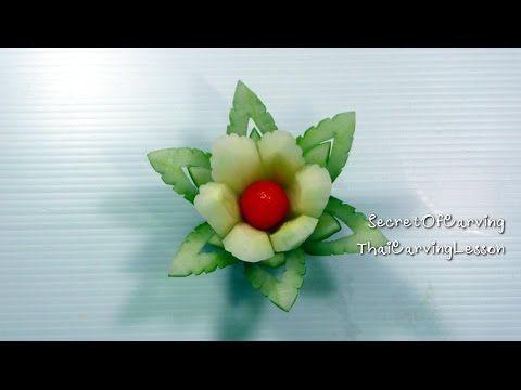 Cucumber Carving ,Lotus Flower Design 1,Lesson 8 for Beginners,แกะสลัก แตงกวา เป็น ดอกบัว แบบที่ 1 - YouTube