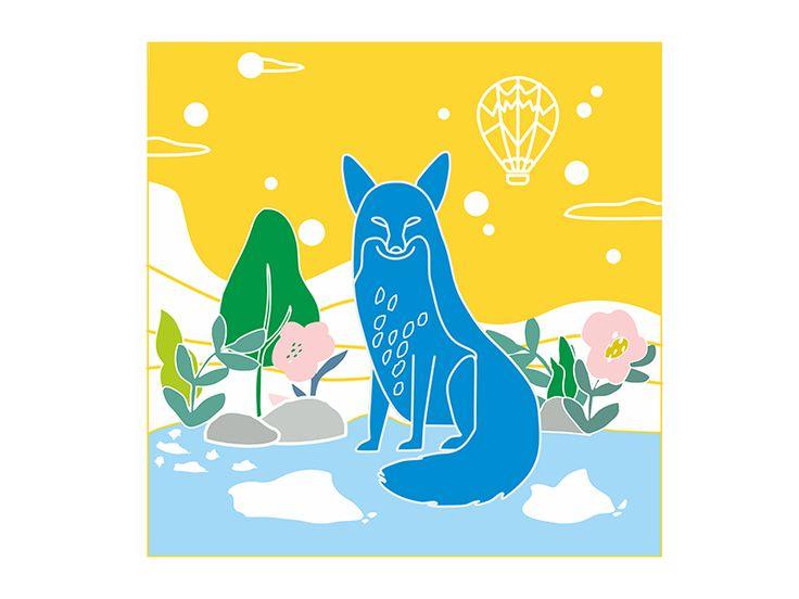 Foxy by Irina Popescu