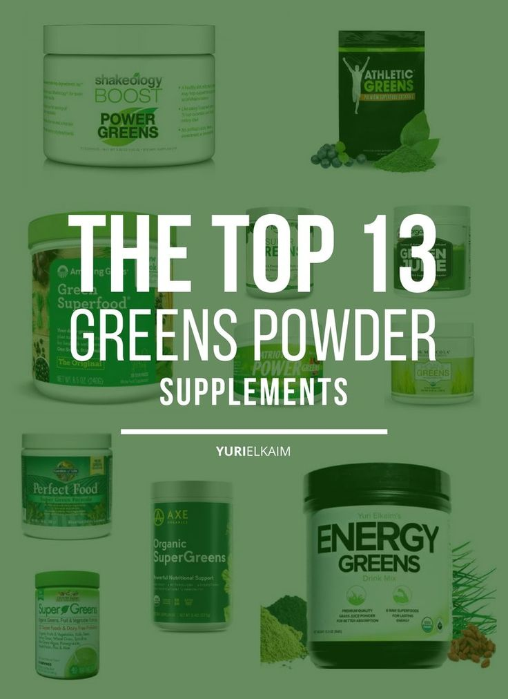If, like most people, you aren't getting the 8-12 recommended servings of greens and veggies a day, a daily greens powder might be a simple and convenient option for you. But how do you know which one is best for you? Check out my review of the top 13 brands, along with a list of the criteria you should keep in mind when shopping for them.