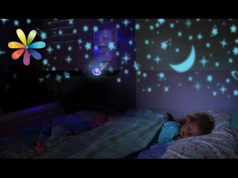 Делаем ночник-проектор, который поможет уложить ребенка спать – Все буде...
