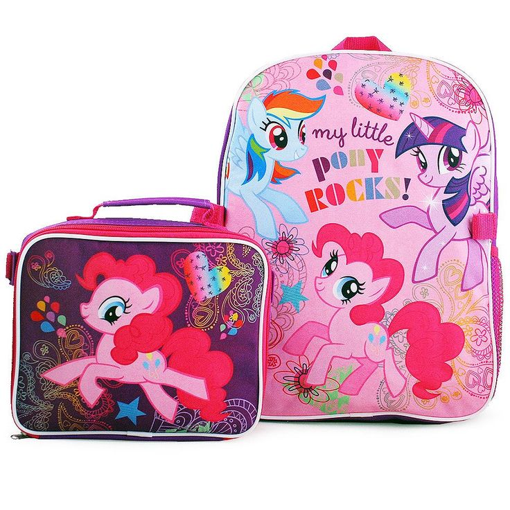 My Little Pony Backpack and Lunch Bag Set