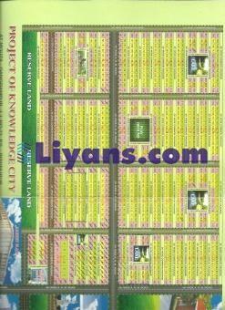 2.5 Kottah Land Available For Sale for Sale at Diamond Harbour Road, Kolkata -