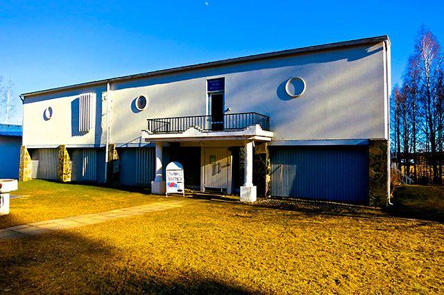 Nelimarkka-Museum. South Ostrobothnia province of Western Finland. - Alajärvi, Etelä-Pohjanmaa.