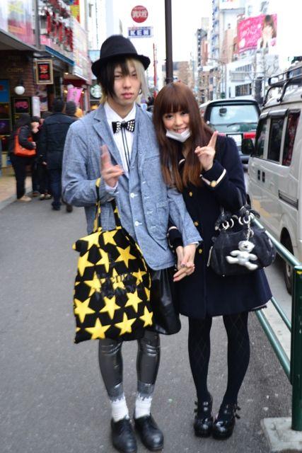 Tokyo Street Fashion | Tokyo Street Style « HOUSE of HARPER