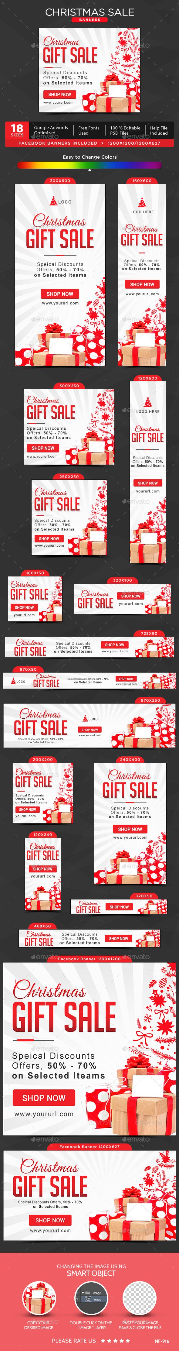 Merry Christmas Web Banners Template PSD #design #ads #xmas Download: http://graphicriver.net/item/christmas-banners/14032785?ref=ksioks
