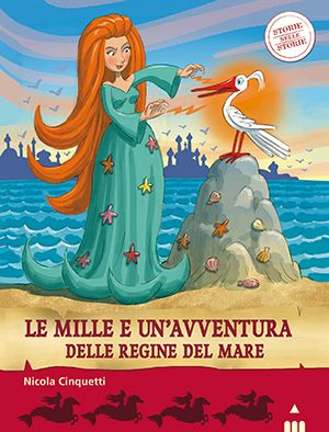 LE MILLE E UN'AVVENUTRA DELLE REGINE DEL MARE, di Nicola Cinquetti, illustrazioni di Alfredo Belli. Narrativa. Età indicativa: dai 7 anni.