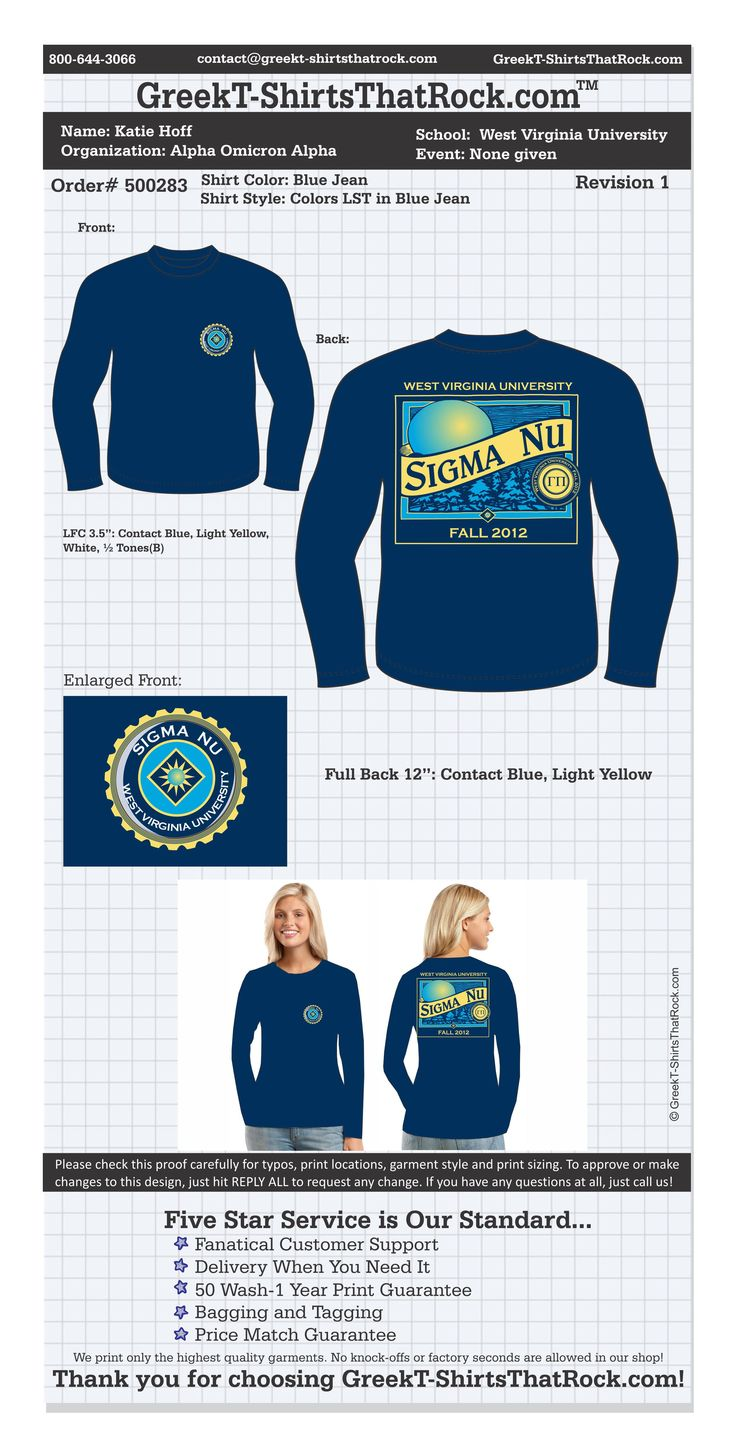 #sigmanu Sigma Nu Shirts T-Shirts Fraternity Rush #fraternityrush