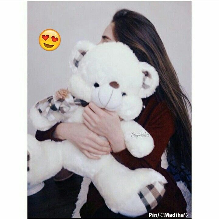 ك ن سندا لروحك إتكئ على بعضك وق م Teddy Girl Teddy Bear Girl Teddy Photos