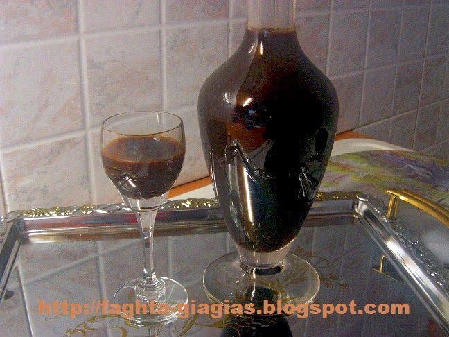 Τα φαγητά της γιαγιάς - Λικέρ Καφέ (ελληνικό)                       Greek coffee liquer!