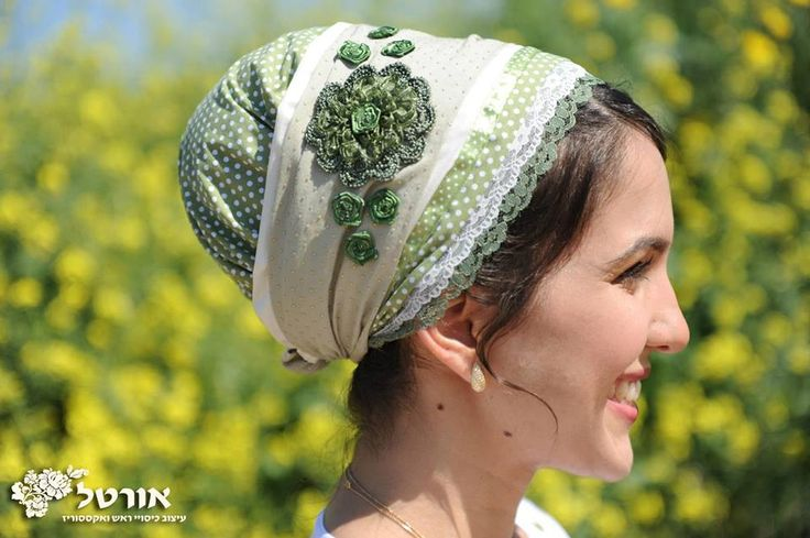 green dots with flowers. sinar apron-shaped headscarf, head scarf, scarf, scarves, tichel, mitpachat, hat, cap, snood, bandana, hair cover, haircover, haircovering, head cover, headcover, headcovering, hijab, modest, modesty, tznius, tzniut, polka dot, dots