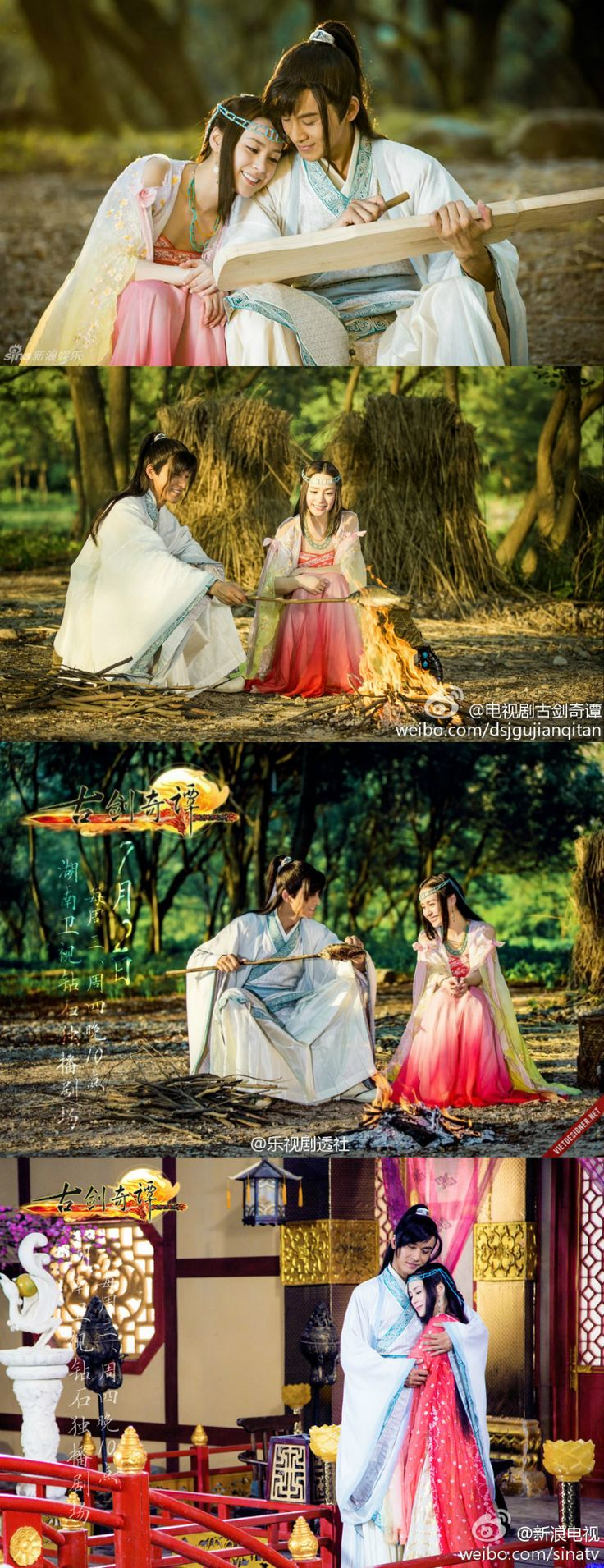 Gillian Chung Yan-Tung in Legend of the Ancient Sword (Gu Jian Qi Tan)  《古剑奇谭》 2014