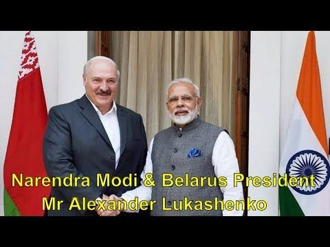 Narendra Modi Latest Speech with Belarus President Mr Alexander Lukashenko at Joint Press Statements