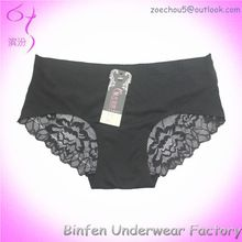 Sexy Hip Back Bonded Waist Fashion Lace Young Panties Best Buy follow this link http://shopingayo.space