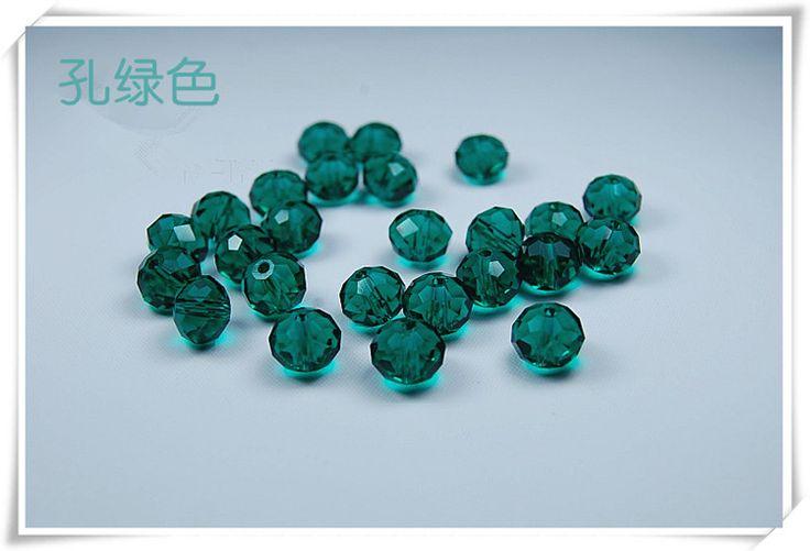 Специальные шарики кристалл колесные Bianzhu популярным ручной бисерные украшения аксессуары материала высокого 8мм яркость Хрустальные бусины - Taobao