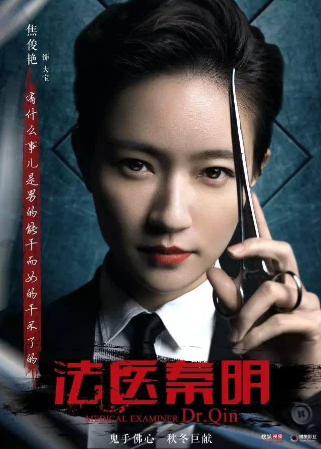 Jiao Jun Yan as Da Bao