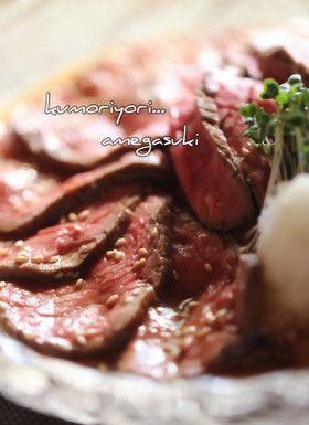 牛肉の和風ロースト。 by abichi [クックパッド] 簡単おいしいみんなの ...