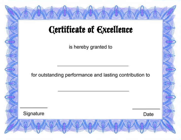 Blank Certificate Templates Of Excellence  Ce    Blank