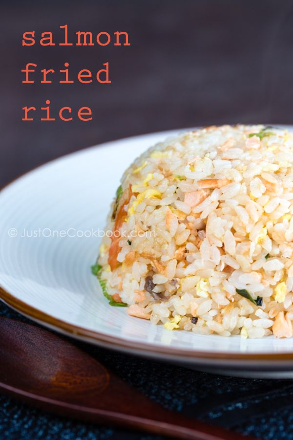 Salmon Fried Rice.  I made it with a little garlic powder and no salmon and it was great :)  I'd like to try it with salmon someday though!