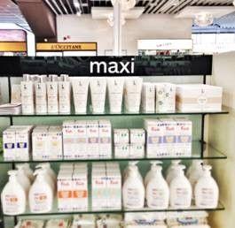 Sophie la girafe Cosmetics in Maxi Slovenia