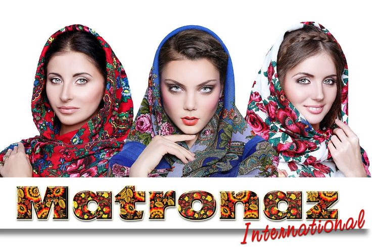 Matronaz International .г. Москва RUSSIAN FOLK SONGS
