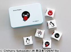 Suicaのペンギン DECOチョコ 15th(缶入り)