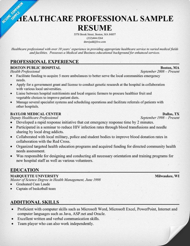 healthcare professional resume free resume httpresumecompanioncom