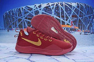 83e782c5b6d Nike LeBron Witness III Burgundy Gold Men s Sneaker Basketball Shoes ...