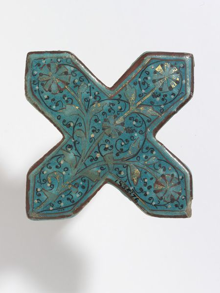 Tile Place of origin: Kashan, Iran (probably, made) Tehran, Iran (excavated) Date: early 14th century (made) ...