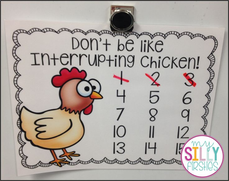 Read along with the Interrupting Chicken book...earn extra recess minutes!