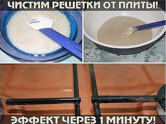 freekartinki.ru publ raznoe chistim_reshetki_ot_plity_unikalnyj_ehffekt 10-1-0-226
