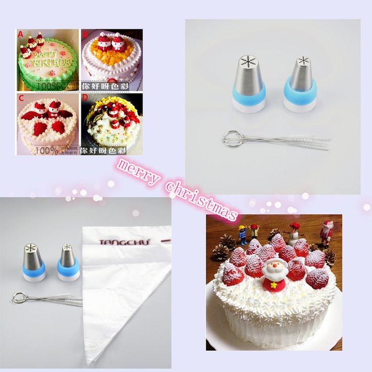 Merry Christmas 6pcs /SET Russian Tips Icing Piping Nozzles Icing piping Nozzles Russian Piping Nozzles Cake Decorating Tips